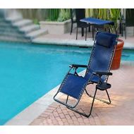 Jeco Inc. Jeco GCOL16 Oversized Olefin Zero Gravity Chair with Sunshade and Drink Tray, Mocha