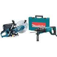 Makita EK7651H 14-Inch MM4 4 Stroke Power Cutter with free Makita HR2641 AVT Rotary Hammer Accepts SDS-PLUS Bits, 1
