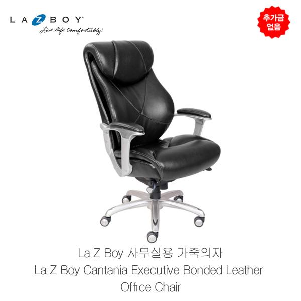 추가금 없음 레이지보이 사무실용 가죽의자 La Z Boy Cantania Executive Bonded Leather Office Chair