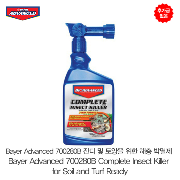 추가금 없음 베이어 어드벤스드 700280B 잔디 및 토양을 위한 해충 박멸제  bayer Advanced 700280B Complete Insect Killer