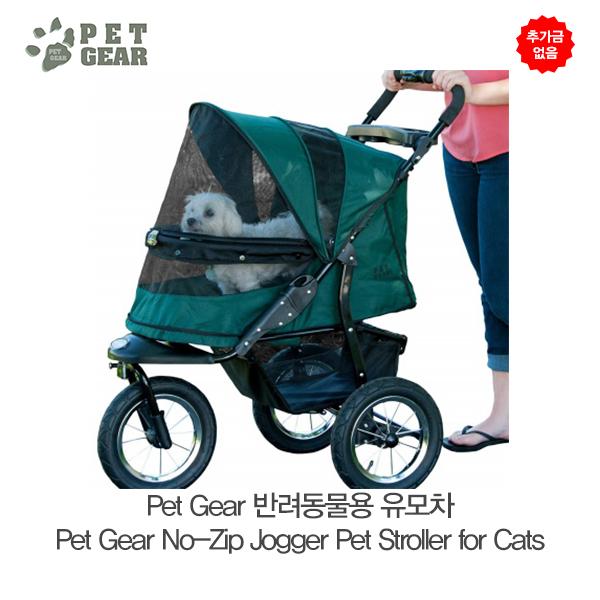 추가금 없음  펫기어 반려동물용 유모차  Pet Gear No-Zip Jogger Pet Stroller for CatsDogs
